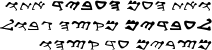 [Samaritan Torah]