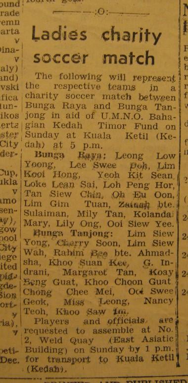 19651016_pinang_gazette.JPG