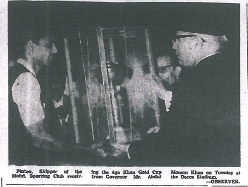 1968agakhan.jpg
