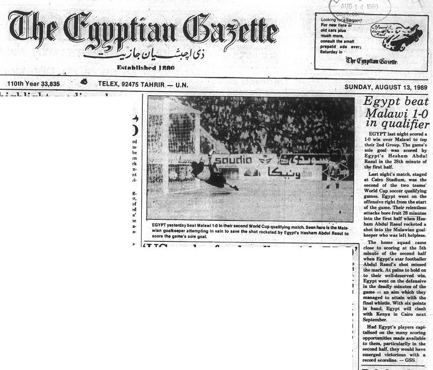 19890813_egyptian_gazette.jpg